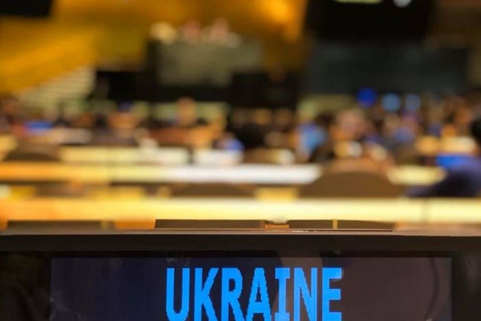 Statement by the delegation of Ukraine on the revitalization of the General Assembly working methods