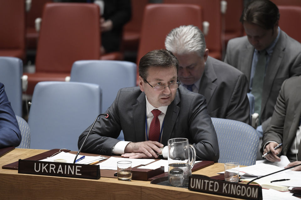 Statement by Oleh Herasymenko, Ambassador-at-large, Ministry of Foreign Affairs of Ukraine, at the UN Security Council debate on the situation in Afghanistan