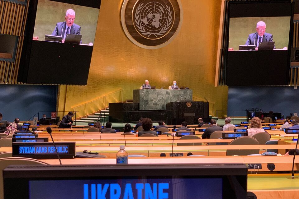 Statement by the Delegation of Ukraine at the UN GA First Committee Thematic Debate on Nuclear Weapons