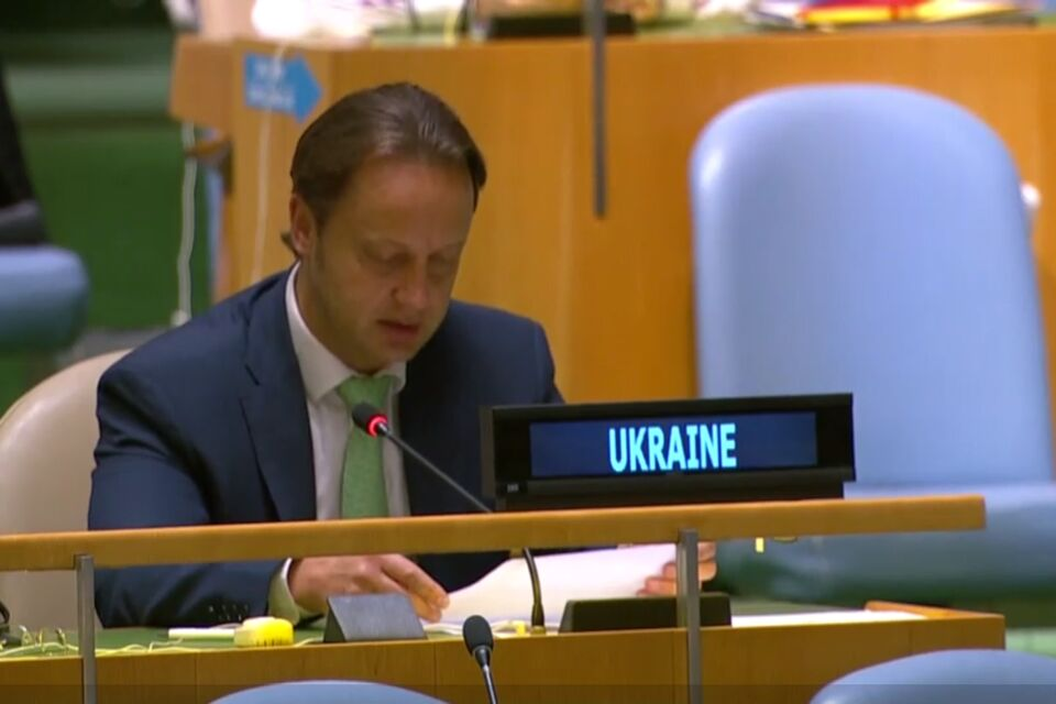Statement by the delegation of Ukraine at the UN GA First Committee general debate
