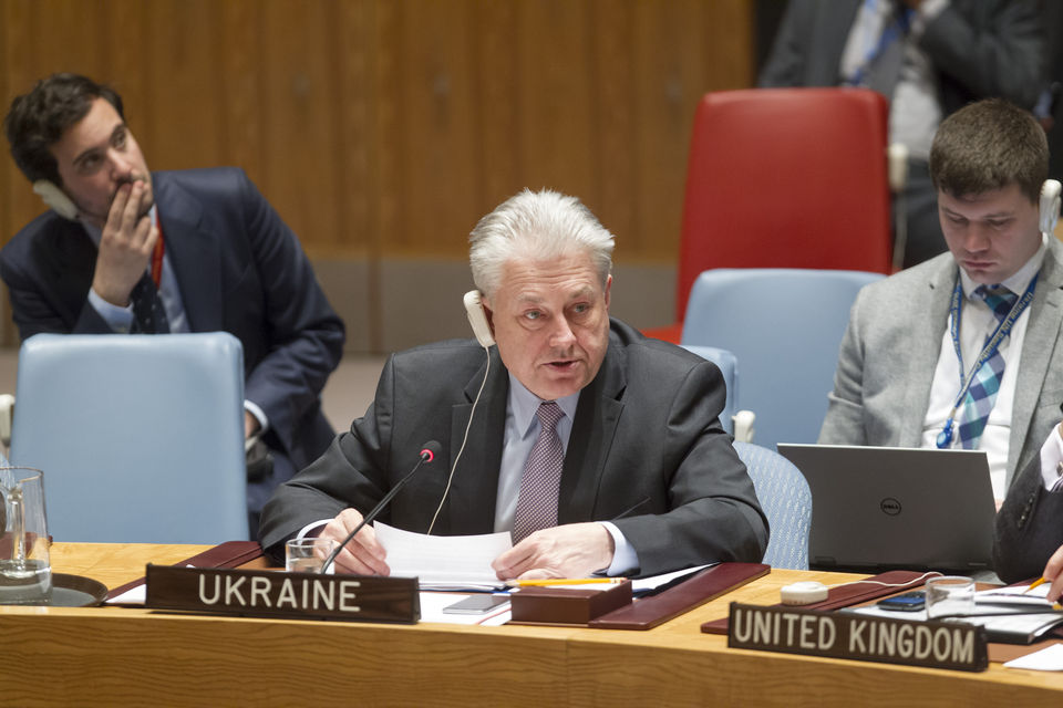 "Statement by the delegation of Ukraine at the UNSC meeting on the ""Maintenance of international peace and security: prevention and resolution of conflicts in the Great Lakes region"""