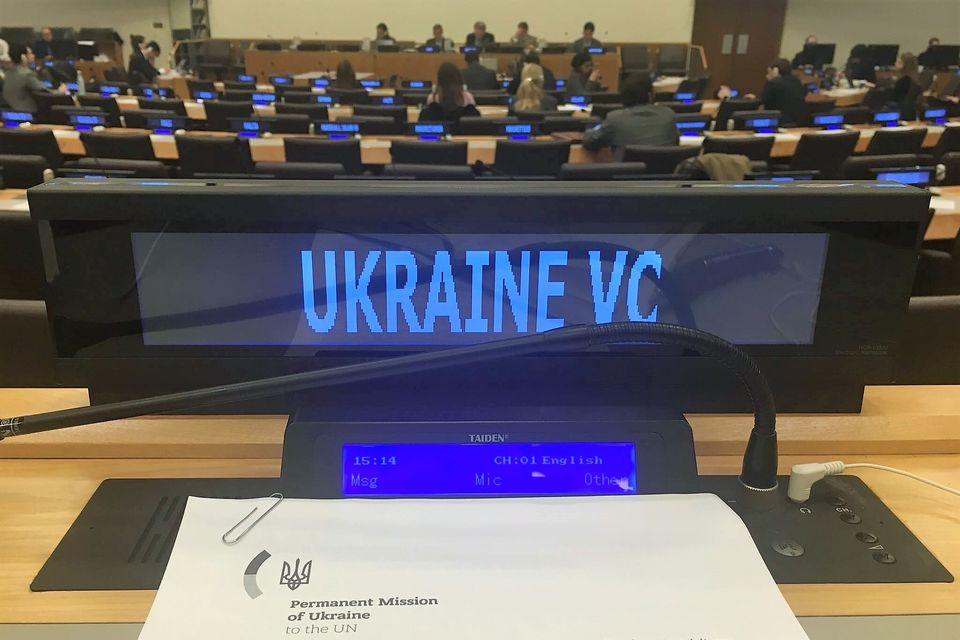 Statement of the Delegation of Ukraine at the Special Committee on the Charter of the United Nations and on the Strengthening of the Role of the Organization United Nations