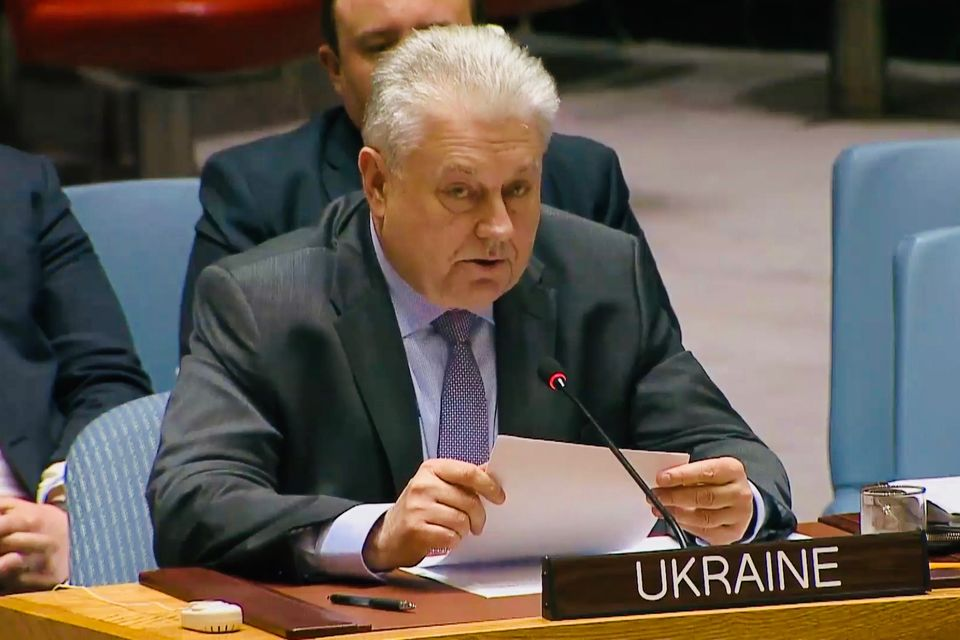 Statement by the delegation of Ukraine at the UNSC open debate on upholding international law within the context of the maintenance of international peace and security