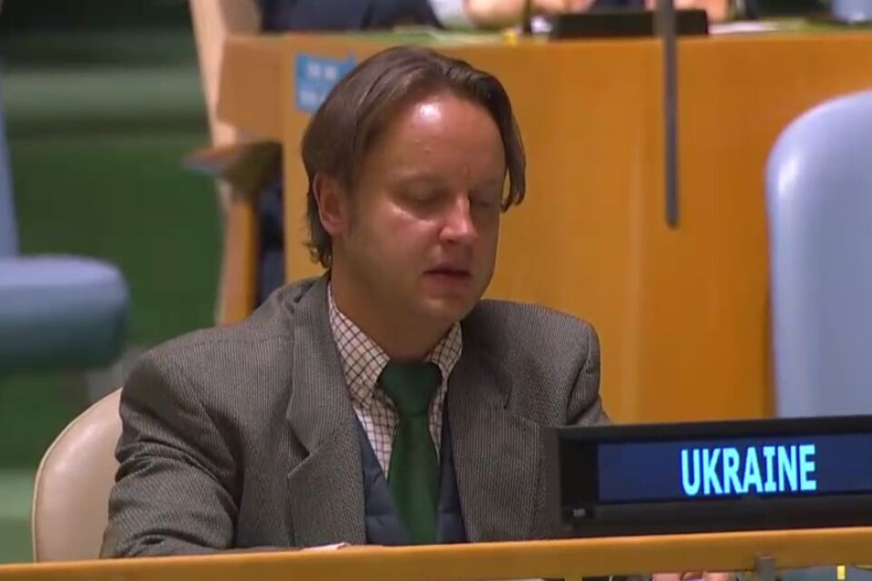 "Statement by the delegation of Ukraine during the consideration of the UN GA resolution ""Report of the International Court of Justice"""