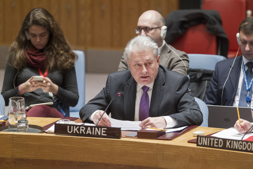 Statement by the delegation of Ukraine at the UNSC debate on United Nations Assistance Mission in Afghanistan