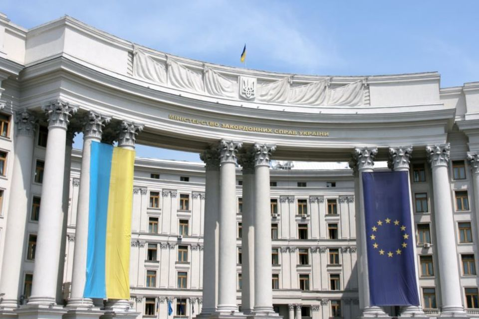 "Comment of the MFA of Ukraine on the OHCHR thematic report ""Situation of human rights in the temporarily occupied Autonomous Republic of Crimea and the city of Sevastopol (Ukraine)"""