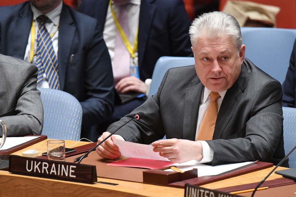 Statement by the delegation of Ukraine at the open debate of the UN Security Council on peacekeeping operations