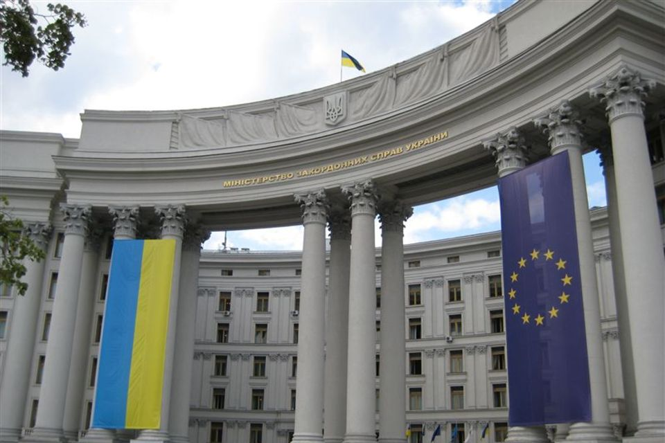 Statement of the Ministry of Foreign Affairs of Ukraine on the Kremlin's Decree on recognition of so-called documents issued on the territories of certain areas of the Donetsk and Luhansk regions