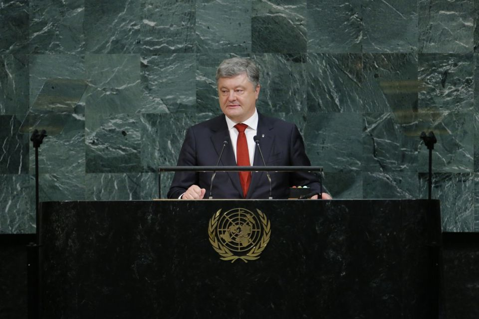 Statement by the President of Ukraine during the General Debate of the 72nd session of the United Nations General Assembly