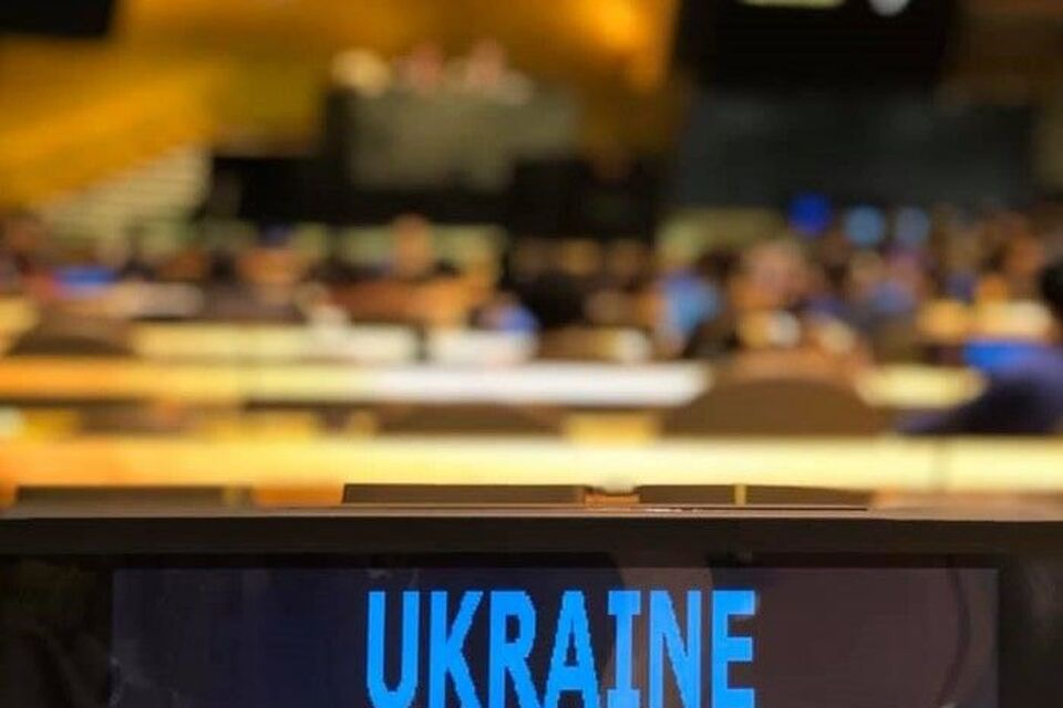 "Statement by the delegation of Ukraine at the UN GA Second Committee under item 16 ""Information and communications technologies for sustainable development"""