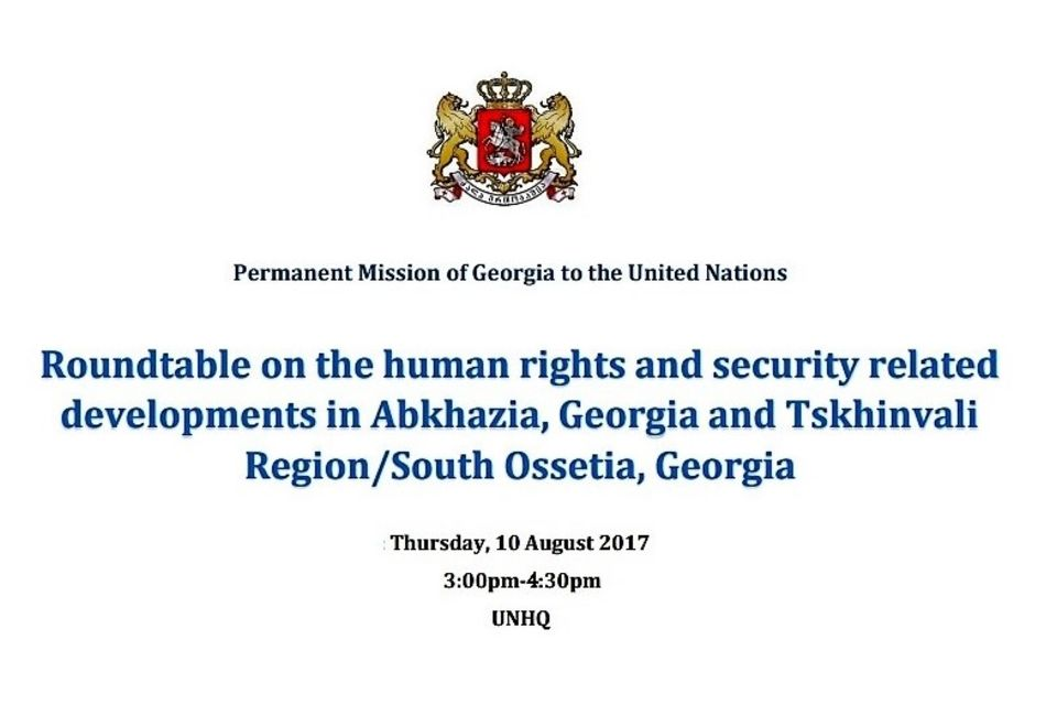 Statement by Chargé d'affaires of Ukraine to the United Nations YURI VITRENKO at the Roundtable on the Human Rights in the Occupied Regions of Georgia