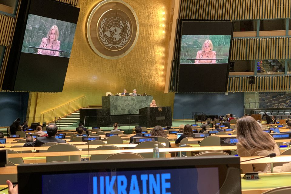 Statement by the delegation of Ukraine at the UNGA plenary meeting on the report of the International Court of Justice