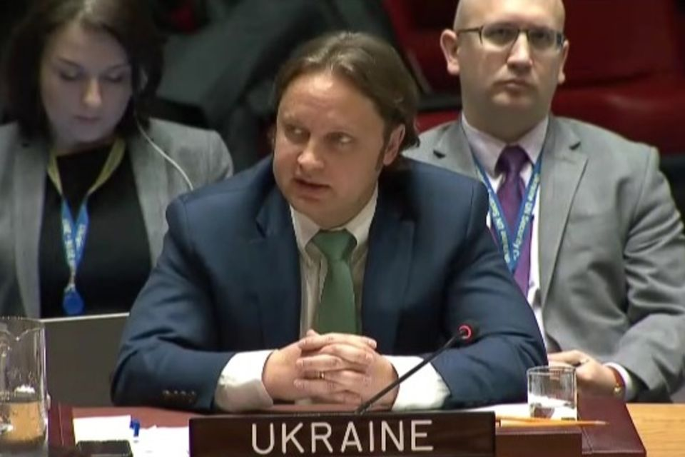 "Statement by the delegation of Ukraine at the UN Security Council Open Debate entitled "" Women and peace and security: sexual violence in conflict"""