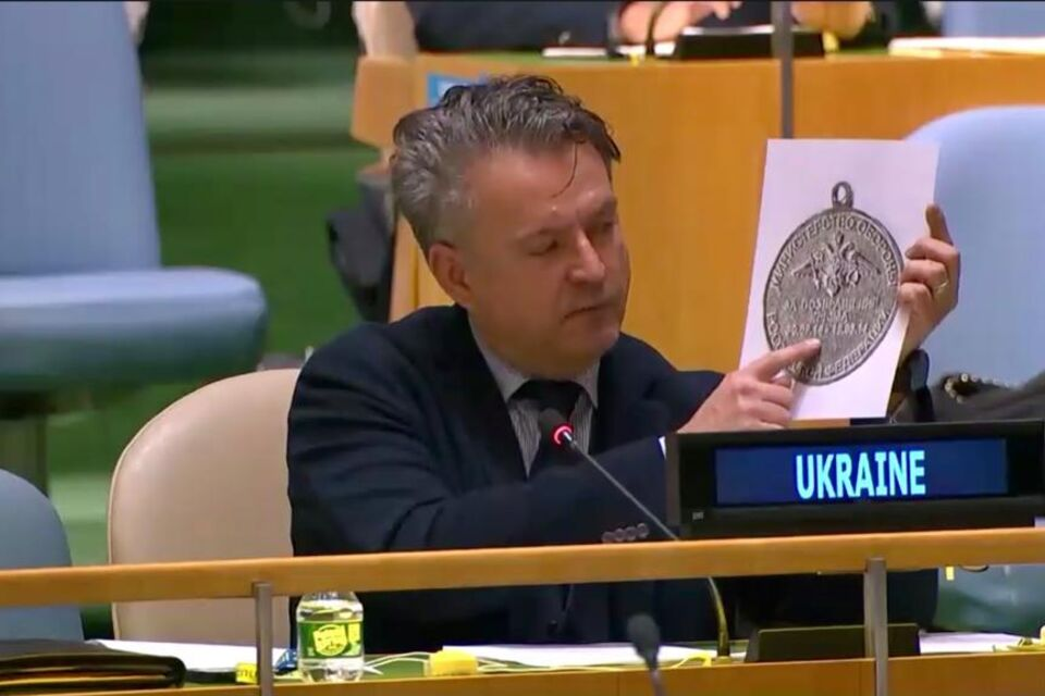 "Statement by the delegation of Ukraine at the UN General Assembly debate on agenda item ""Situation in the temporarily occupied territories of Ukraine"" (23 February 2021)"