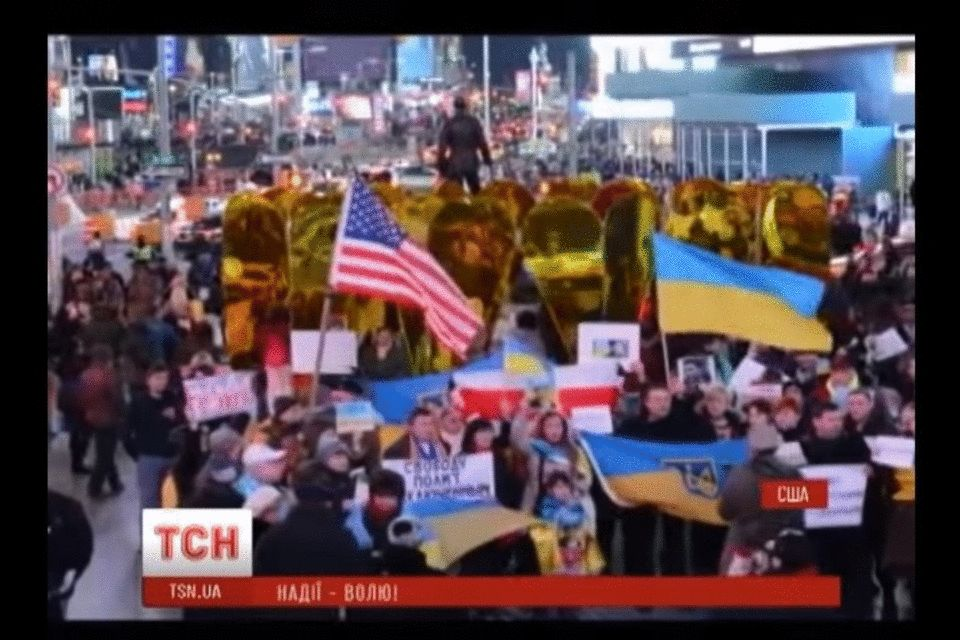 Ukrainians of New York City voice their support to Nadiya Savchenko