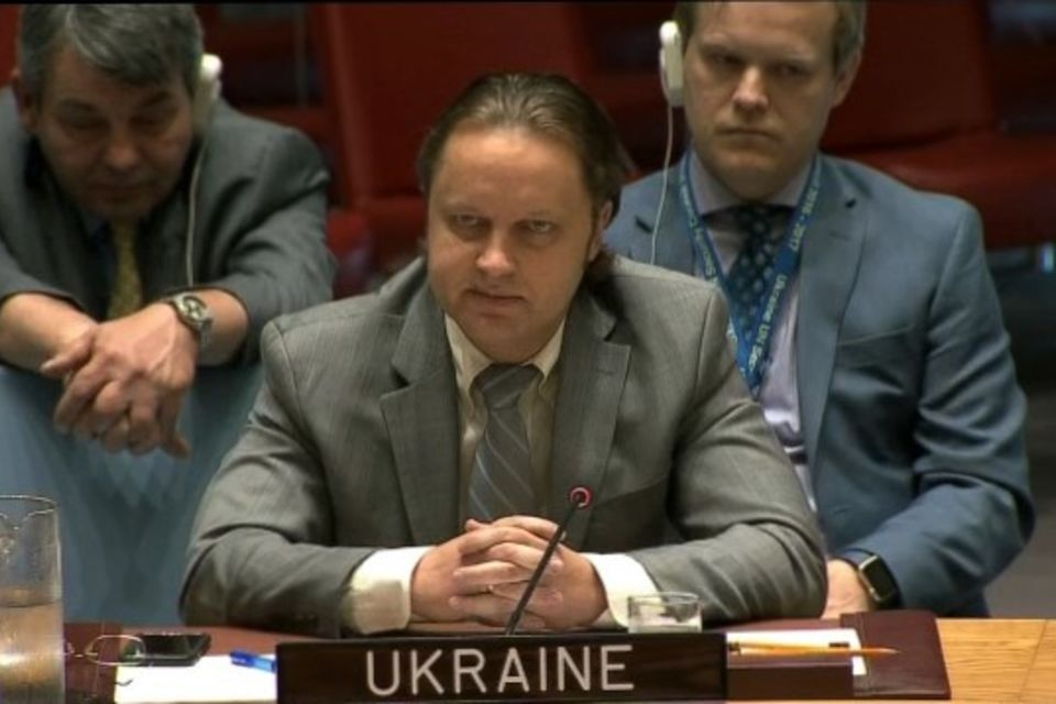Statement  by the delegation of Ukraine at the UN Security Council debate on BiH