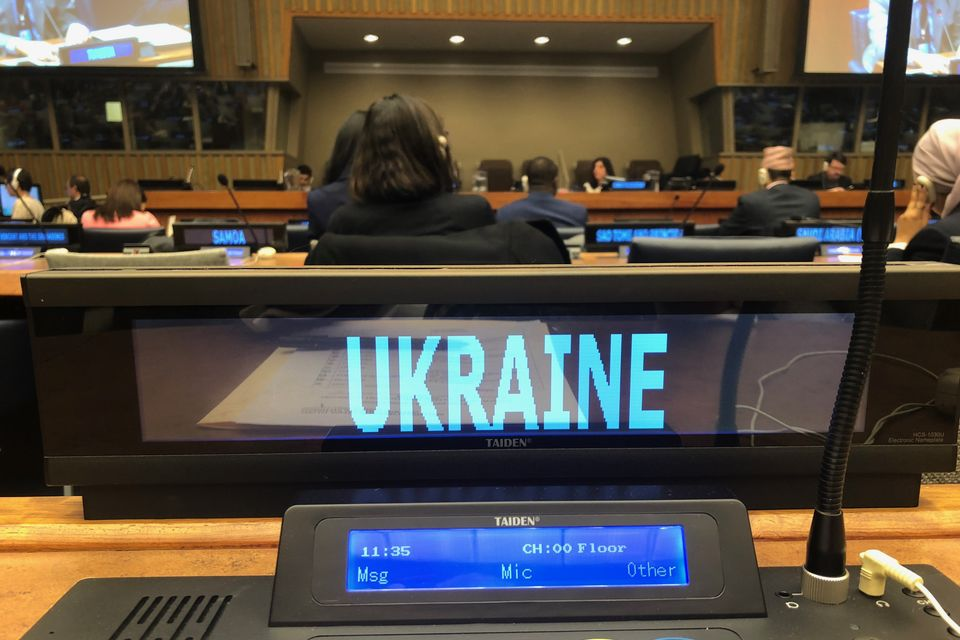 Statement by the delegation of Ukraine before the 4th Committee of the UN General Assembly on Questions Relating to Information
