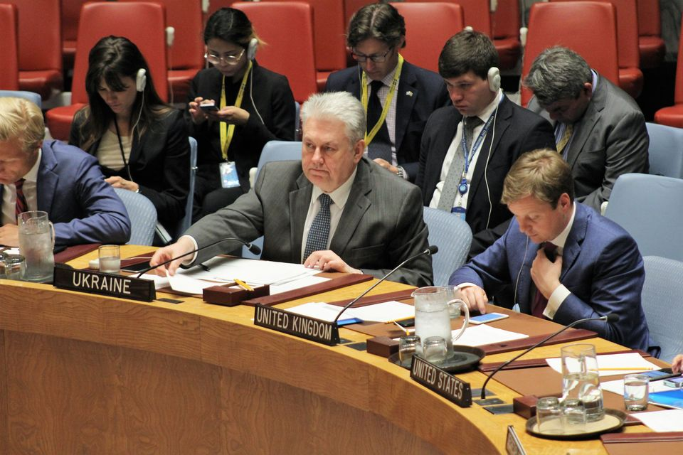 Statement by the delegation of Ukraine at the UNSC briefing on the situation in Iraq