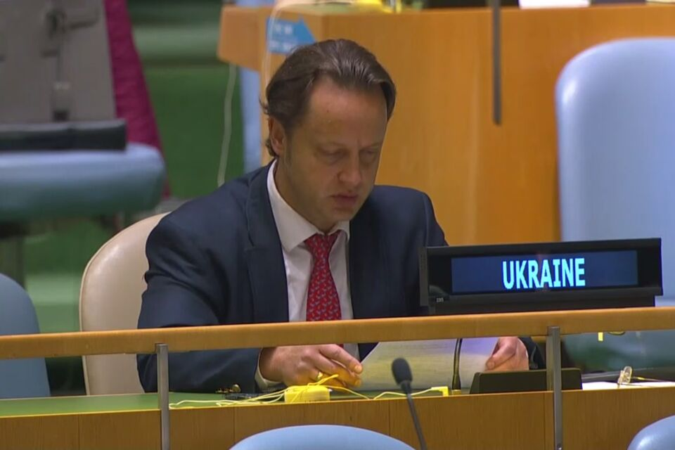 "Statement by the delegation of Ukraine during the consideration of the UN GA resolution ""Report of the International Atomic Energy Agency"""