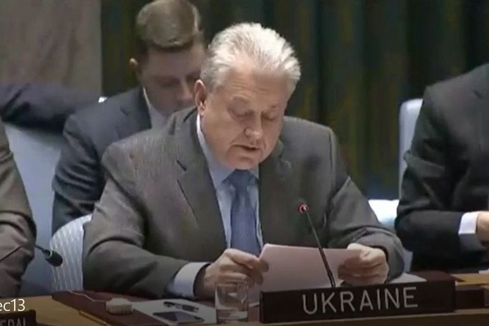 Statement by Ambassador Volodymyr Yelchenko at a UNSC meeting on Syria