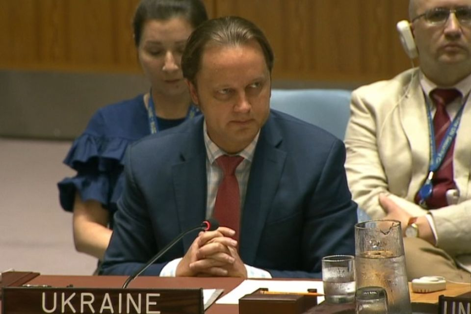 Remarks by the delegation of Ukraine at the adoption of the UNSC resolution 2371 on non-proliferation/DPRK
