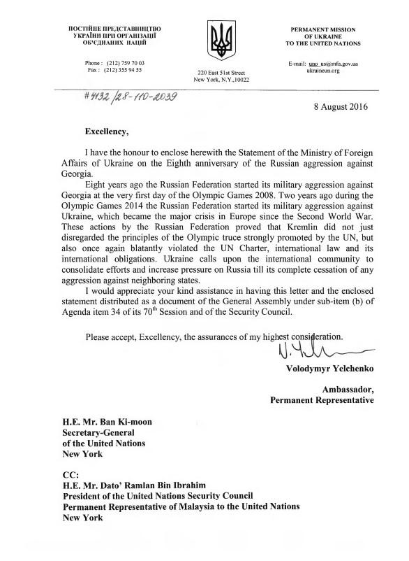 Ambassador Volodymyr Yelchenko Sent A