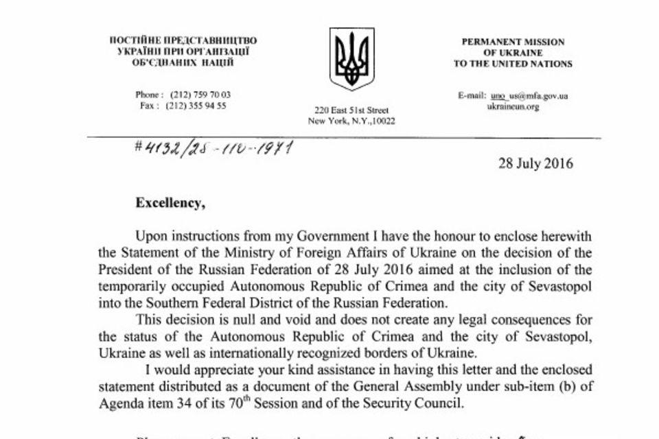 How Do I Address A Letter To The Ukraine